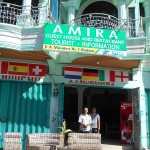 Amira Guesthouse