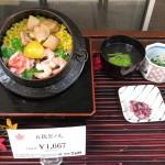 Ici, au Japon…