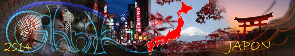 bandeau Gilanik JAPON  essai c2014