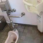 WC nippon