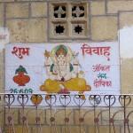 Ganesh à Jaisalmer