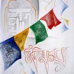 Drapeaux tibétains au Népal - 2006