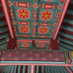 Plafond à Jeonju