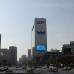 Premières impressions de Séoul!