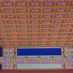 Plafond à Séoul
