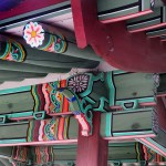 Changdeokgung Palace
