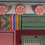 8 Couleur au Changdeokgung palace de Séoul.