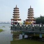 Lac du Lotus