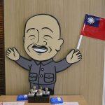 Bien sympa Chiang Kai Shek!