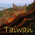 vignette Gilanik TAIWAN2016a
