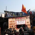 Entrée des Dhobis ghats