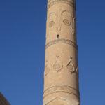 Détail du minaret - Ulu Mosque