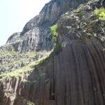 Parc National d'Artvin