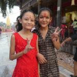 Népalganj