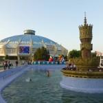 Le parc du Sirk