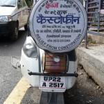 Drole de pub pour une roue de secours à Nainital - Inde