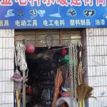 Petit bazar chinois