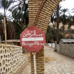 Tamerza - Tunisie
