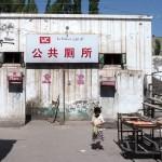 Hotan - Chine