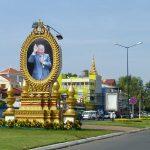 Message politique à Phnom Pehn - Cambodge
