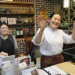 Au restaurant Coréen