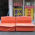 Confortable Corée !