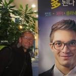 Les Coréens et nous!