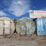 Boutiques en Mongolie