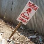 Dur : Attention! Inde