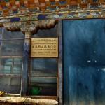 Clinique du Kailash à Darchen - Tibet