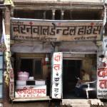 New Dehli - Inde