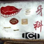 Devanture de dentiste à Lassha - Tibet